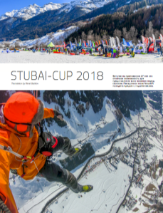 Stubai Cup 2018